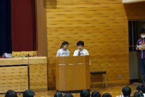 平成最後のお楽しみ集会
